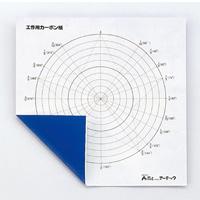 工作カーボン紙[20枚組] 工作 素材