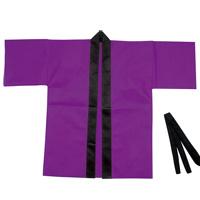 カラー不織布 ハッピ 大人用L 紫 ハッピ 祭り 体育祭 文化祭 運動会 学校教材 教材