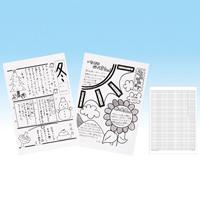 新聞レイアウト用紙 B4[50枚] レイアウト用紙 新聞 記事 発表 事務用品 学習教材