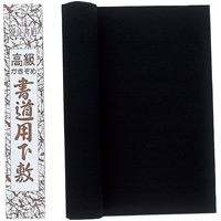 下敷本フェルト三枚判[黒]