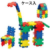そうぞうブロックB[240ピース]ケース入 ブロック 組立 知育玩具 学習教材