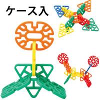 そうぞうブロックC[190ピース]ケース入 ブロック 知育玩具 パズル 学習教材 組立 幼児 想像力
