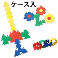 そうぞうブロックD[300ピース]ケース入 ブロック 知育玩具 パズル 学習教材 組立 幼児 想像力