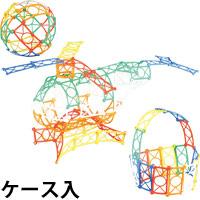 そうぞうブロックH[600ピース]ケース入 子供 キッズ 小学生 学習教材 ブロック 知育玩具 パズル 組立 幼児 想像力