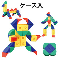 そうぞうブロックL[400ピース]ケース入 子供 キッズ 小学生 学習教材 ブロック