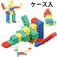 そうぞうブロックM[210ピース]ケース入 子供 キッズ 小学生 学習教材 ブロック
