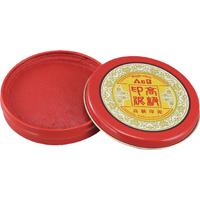 印泥 φ60x15mm 中国製高級品 てん刻 工作 図工 美術 朱肉 印かん
