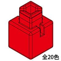アーテックブロック部品 アーテックブロック ミニ四角単品 20pcsセット ブロック おもちゃ 日本製 カラーブロック ゲーム 玩具 レゴ・レゴブロックのように遊べます