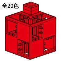 アーテックブロック部品 アーテックブロック 基本四角単品 100pcsセット 日本製?カラーブロック ゲーム 玩具 レゴ・レゴブロックのように遊べます