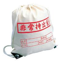 【メーカー在庫限り】 非常持出袋 防災 防災グッズ 非常用