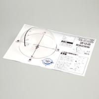 月・太陽の通り道観察記録器 太陽 月 観察 理科 夏休み 宿題 自由研究 学校教材 学習教材 アーテック