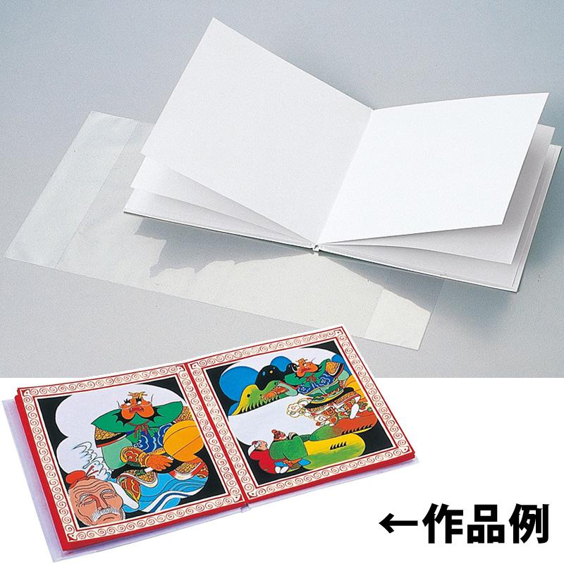 手作り絵本 キット 薄 12ページ プレゼント 工作 夏休み 自由研究 簡単 紙 製本 スクラップブッキング
