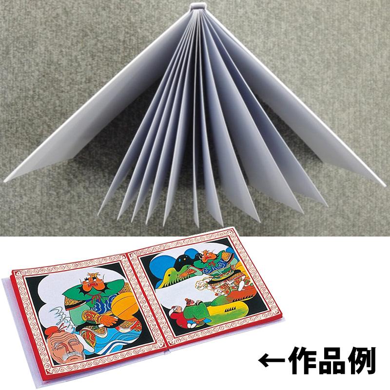 手作り絵本 キット 厚 22ページ プレゼント 工作 夏休み 自由研究 簡単 製本 スクラップブッキング