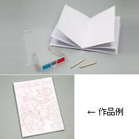 手作り絵本 キット 14ページ 3Dアートブック 工作 夏休み 自由研究 ゲーム 飛び出す絵本 スクラップブッキング