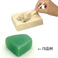 宝石の原石発掘キット 体験 科学 工作 パワーストーン 天然石 原石 知育玩具