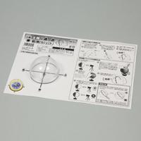 小型太陽の通り道観察セット 自由研究 観察 科学 工作 実験 理科 学校教材 夏休みの宿題 小学校 サイエンス