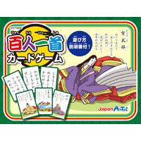 百人一首 かるた カードゲーム 子供 幼児 カルタ 子供向け 小学生 知育玩具