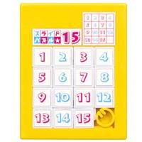 知育玩具 スライド パズル15 知育玩具【数字 ゲーム 子供 4歳 5歳 6歳 7歳】