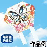 凧 ぐにゃぐにゃ凧 ビニール製 知育玩具 教育 正月