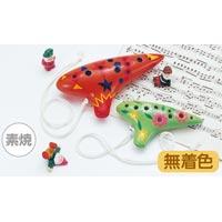 オカリナ 小(ソプラノF) 土笛 手作り ペイント 陶器 美濃粘土 知育玩具 教育