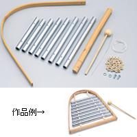 鉄琴づくり  知育玩具 教育