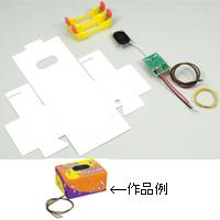 科学 工作 ライントレースミュージシャン 手作りキット 知育玩具 教育