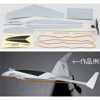 模型飛行機 スペースシップJOY  知育玩具 教育