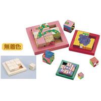 キュービックパズル 中 知育玩具 教育