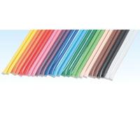 カラー砂スティック13色セット[各色4gx2本] 夏休み 自由研究 砂絵 キット カラー 砂 工作 素材 図工 美術 子供 ジェルキャンドル用に