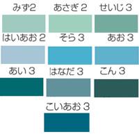 ミューズ[Mu] コットン厚 八切 ブルーセット[10色28枚]