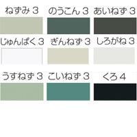 ミューズ[Mu] コットン厚 八切 グレイセット[9色28枚]