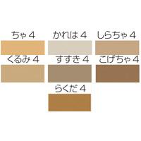 ミューズ[Mu] コットン厚 八切 ブラウンセット[7色28枚]