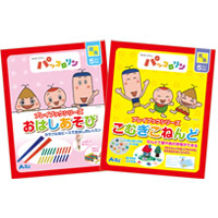 HNKパッコロリン袋入 5歳 2冊セット 077454 アーテック キッズ 子供 知育玩具 幼児 おもちゃ 幼稚園 NHK パッコロリン プレイブック
