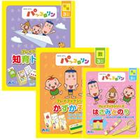 NHKパッコロリン袋入 3歳 3冊セット 077456 アーテック キッズ 子供 知育玩具 幼児 おもちゃ 幼稚園 NHK パッコロリン プレイブック