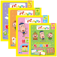 NHKパッコロリン袋入 3歳 4冊セット 077460 アーテック キッズ 子供 知育玩具 幼児 おもちゃ 幼稚園 NHK パッコロリン プレイブック