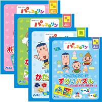 NHKパッコロリン袋入 4歳 4冊セット 077461 アーテック キッズ 子供 知育玩具 幼児 おもちゃ 幼稚園 NHK パッコロリン プレイブック