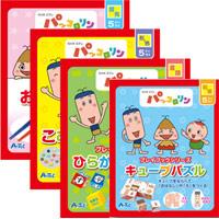 NHKパッコロリン袋入 5歳 4冊セット 077462 アーテック キッズ 子供 知育玩具 幼児 おもちゃ 幼稚園 NHK パッコロリン プレイブック