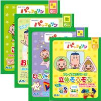 NHKパッコロリン袋入 6歳 4冊セット 077463 アーテック キッズ 子供 知育玩具 幼児 おもちゃ 幼稚園 NHK パッコロリン プレイブック