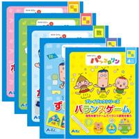 NHKパッコロリン袋入 4歳 5冊セット 077465 アーテック キッズ 子供 知育玩具 幼児 おもちゃ 幼稚園 NHK パッコロリン プレイブック