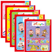 NHKパッコロリン袋入 5歳 5冊セット 077466 アーテック キッズ 子供 知育玩具 幼児 おもちゃ 幼稚園 NHK パッコロリン プレイブック
