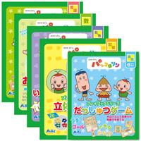 NHKパッコロリン袋入 6歳 5冊セット 077467 アーテック キッズ 子供 知育玩具 幼児 おもちゃ 幼稚園 NHK パッコロリン プレイブック