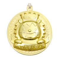 【メーカー在庫限り】 ゴールド・3Dビッグメダル ライオン メダル 運動会 幼稚園 保育園 入学祝い 子供 ご褒美 大会 幼児