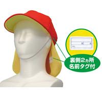 UVカットたれ付帽子 赤/白(幼保) 帽子 UVカット 子供 幼稚園 保育園 たれ付き ぼうし