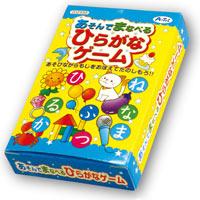 ひらがなゲーム あそんでまなべる 知育玩具 知育 カード遊び 幼児 子供 勉強 ひらがな
