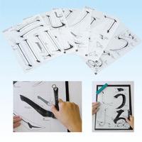 筆使い練習紙[5枚組] アーテック 習字 書道 練習 夏休み 宿題 小学生