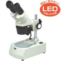 充電式 同時点灯 双眼実体顕微鏡 [木箱付] アーテック 顕微鏡 観察 実験 理科 自由研究 夏休み 小学生 拡大 学習