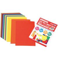 混色カードいろがみ アクリルガッシュ色 全120色 アーテック 色紙 いろがみ 画材 図工 工作 美術 教材 小学生