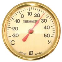 丸寒暖計 アーテック 温度計 理科 実験 学校 教材 科学