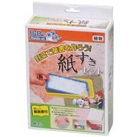野菜で葉書を作ろう!紙すきセット 手作り キット ハガキ 再生紙 牛乳パック アーテック