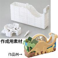 粘土のテープカッター芯 アーテック 粘土 テープカッター芯 工作 図工 小学生 学習 夏休み 宿題 自由研究